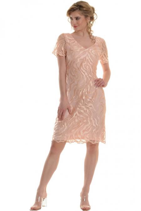 Bellino,  Φόρεμα midi σε τούλι κεντημένο (ΣΟΜΟΝ, S)